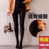 ★現貨★MIUSTAR 桶裝 - 魔力提臀瘦腿彈性加壓褲襪 (共1色)【NE4447T1】