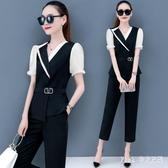 休閒時尚套裝女2020年新款夏季輕熟小香風氣質洋氣修身顯瘦兩件套 KP1119【Pink 中大尺碼】