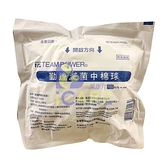 勤達 滅菌 中棉球 25gx20包/袋+愛康介護+