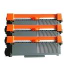 【三支賣場】Hsp for TN-2380 黑色 高量相容碳粉匣 L2365DW L2700D L2740DW L2540DW L2320D