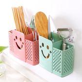 創意家用廚房筷籠子筷子盒多功能塑料籠瀝水架收納筒防霉大筷筒桶