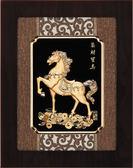 金箔畫 純金~聚財寶馬【馬到成功】..27 x34 cm
