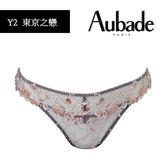Aubade-東京之戀S-M蕾絲丁褲(雅灰)Y2