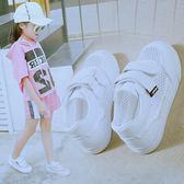 運動鞋 女童小白鞋韓版兒童小白鞋夏季透氣網面男童運動鞋板鞋【全館九折】