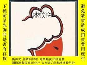 二手書博民逛書店【罕見】1971年出版 Lady Precious Stream