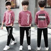 男童秋裝套裝韓版潮衣中大童13歲童裝兒童春秋衛衣兩件套 東京衣秀