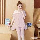 夏季孕婦套裝寬鬆A版短袖印花t恤上衣短褲休閒兩件套  yu4030『夢幻家居』