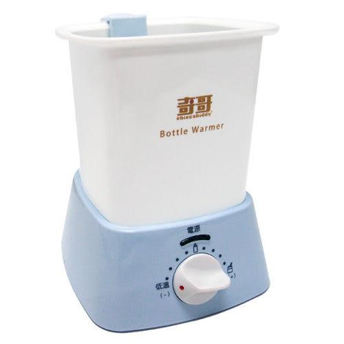 奇哥 嬰兒奶瓶/食物加熱器/溫奶器 (淡藍)