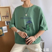 2020夏季男士純棉短袖t恤港風寬鬆學生潮流半袖體恤男衣服『摩登大道』