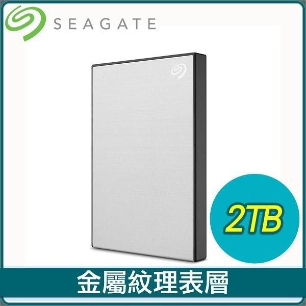【南紡購物中心】Seagate 希捷 Backup Plus Slim 2TB 2.5吋 USB3.0 外接硬碟(STHN2000401)《銀》
