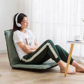 沙發億家達懶人沙發榻榻米臥室折疊沙發多功能單人椅墊現代簡約沙發椅 快速出貨