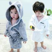 尾牙年貨節兒童浴袍珊瑚絨睡衣男寶寶0-1-2-3歲4嬰兒法蘭絨睡袍秋冬加厚浴袍2色第七公社