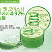 Nature Republic 92%蘆薈補水修護保濕凝膠300ml  【PQ 美妝】NPRO