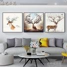掛畫客廳裝飾畫壁掛畫框畫現代簡約沙髮背景牆壁畫三聯畫麋鹿掛畫 【全館免運】