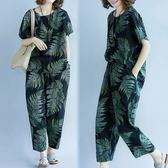 中大尺碼套裝 減齡套裝女胖mm寬鬆大尺碼夏季棉麻復古上衣 休閒九分褲兩件套顯瘦