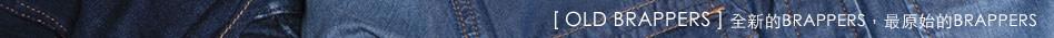 kopin-headscarf-8458xf4x0948x0035-m.jpg