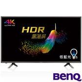 入內特價~BenQ明基 43吋  【43JR700 】護眼4K HDR 智慧連網液晶+視訊盒
