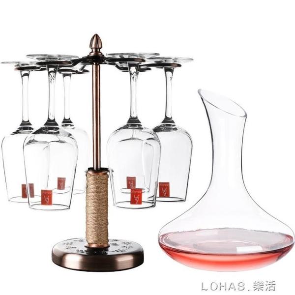 紅酒杯套裝家用6只創意無鉛水晶杯葡萄醒酒器歐式玻璃高腳杯酒具 樂活生活館