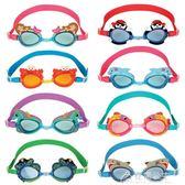 兒童泳鏡男女孩防水霧高清寶寶嬰兒卡通潛水游泳眼鏡 花間公主
