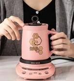 小電燉養生杯全自動辦公室煮粥神器1人煮粥杯電燉杯學生熱牛奶煮220V 交換禮物
