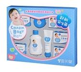雪芙蘭CHARM BABY親貝比 幸福誕生禮盒組(8入)【德芳保健藥妝】