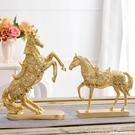 裝飾品擺件馬酒櫃小擺設房間客廳創意招財書架辦公室桌家居工藝品