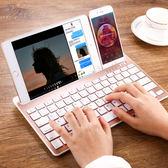 通用手機平板藍芽鍵盤安卓蘋果迷你ipad家用辦公靜音充電無線外接 igo