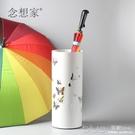 創意雨傘桶酒店大堂鐵藝雨傘架子收納桶家用現代簡約落地式置物架 YYJ【全館免運】