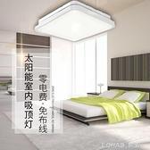 太陽能燈吸頂燈家用室內燈戶外燈防水定時壁燈陽台智能光控庭院燈 NMS 幸福第一站