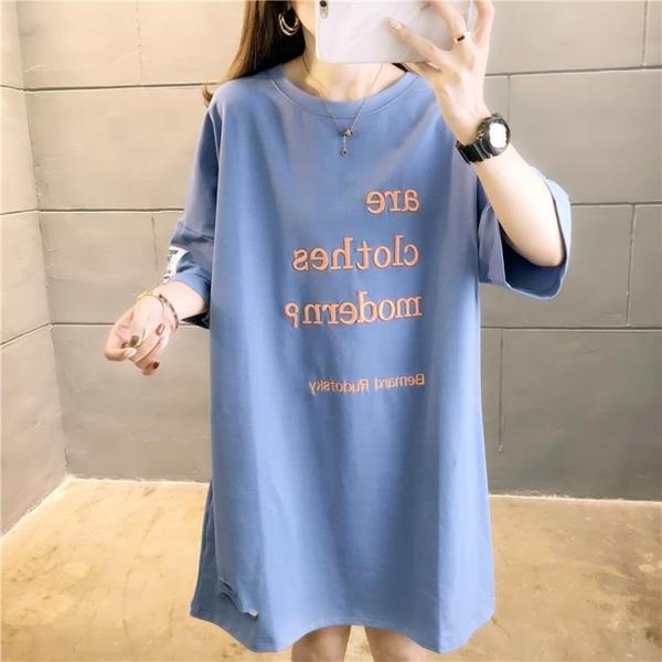 M-2XL~ 上衣T恤7831#(5氨綸60聚酯纖維)中長款刺繡短袖T恤女NE416.1號公館