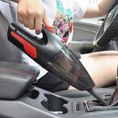 220V無線充電式車家兩用吸塵器120W大吸力清潔好幫手送禮品USB 台北日光