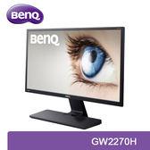 【免運費】BenQ 明基 GW2270H 22型 VA 寬螢幕 廣視角 不閃屏 雙HDMI 低藍光 一年無亮點保