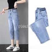 寬管褲 薄款高腰七分牛仔褲女夏2021新款寬鬆顯瘦哈倫褲小個子八分蘿卜褲 快速出貨