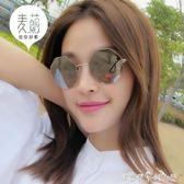 新款多邊形反光太陽眼鏡女小框圓形復古墨鏡男潮人韓版 「潔思米」