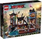 12月特價 樂高LEGO NINJAGO...