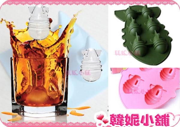 ☆韓妮小舖☆【QD0543】造型原子彈 製冰盒 製冰器 製冰格 冰塊模 巧克力 矽膠模型