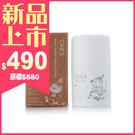 +ONE% 歐恩伊 Moomin種子精華 新生修護菁萃 30ml☆巴黎草莓☆