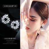 耳釘純銀女韓國氣質名媛個性簡約橄欖枝花環耳飾網紅同款超仙耳環 范思蓮恩