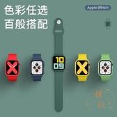 蘋果手表iwatch保護殼1/2/3/5/4代超薄全包套錶帶液態硅膠【橘社小鎮】