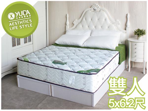 獨立筒床墊【YUDA】凱薩 【軟硬適中+天然乳膠+厚度30cm】二線 5尺標準雙人獨立筒床墊