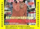 二手書博民逛書店VIVI流行速報罕見少女服飾 2003.11Y372285