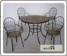 {{ 海中天休閒傢俱廣場 }} G-52 戶外時尚 馬賽克桌椅系列 70-8 90cm馬賽克圓桌組(1桌4椅)