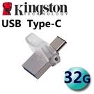 Kingston 金士頓 32GB 32G DTDUO3C Type-C USB3.1 雙介面 隨身碟