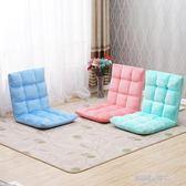 懶人沙發床上客廳折疊靠背椅單人臥室宿舍小沙發床榻榻米地板沙發YYS  凱斯盾數位3C