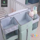 嬰兒床掛袋收納袋床頭尿布收納置物架床邊置物袋通用