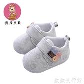 學步鞋 嬰兒鞋0-1歲2021春秋新款軟底春季不掉鞋新生兒3-6-9月寶寶鞋子 歐歐
