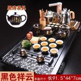 茶具功夫茶具套裝家用簡約現代客廳整套全自動泡茶壺中式復古實木茶盤LX爾碩數位