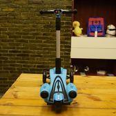美國xjd兒童滑板車3輪閃光溜溜車折疊大號劃板車男女童噴霧踏板車  ys1070『寶貝兒童裝』