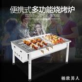 戶外燒烤架不銹鋼加厚燒烤爐木炭家用5人以上野外工具全套-超凡旗艦店