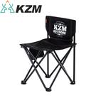 【KAZMI 韓國 KZM 極簡時尚輕巧折疊椅《經典黑》】K9T3C001/露營椅/折疊椅/導演椅